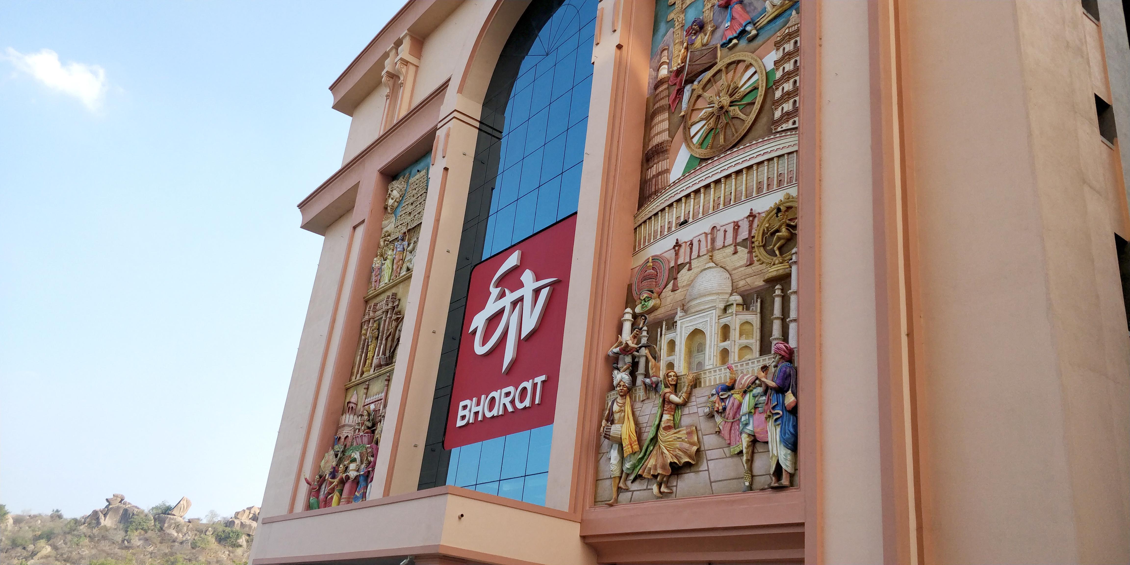 Education Tour to Hyderabad – Amrita Vishwa Vidyapeetham
